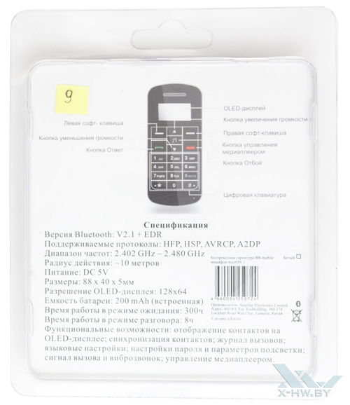 Характеристики BB-mobile micrON на обратной стороне комплекта поставки