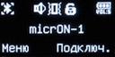 Главный экран BB-mobile micrON