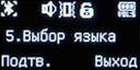 Меню BB-mobile micrON. Рис. 5