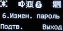 Меню BB-mobile micrON. Рис. 6