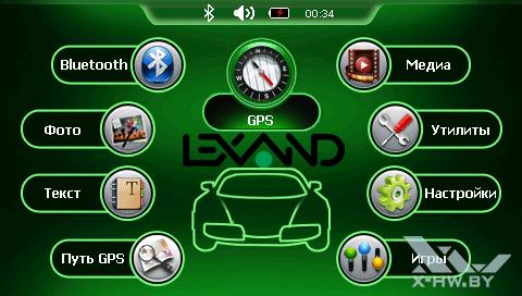 Главный экран Lexand ST-5350+