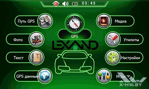 Главный экран Lexand SG-615 HD