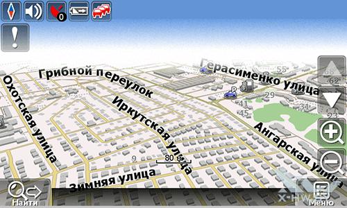 Навигация на Lexand SG-615 HD. Рис. 1