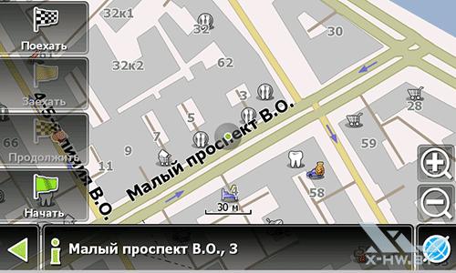 Навигация на Lexand SG-615 HD. Рис. 2