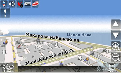 Навигация на Lexand SG-615 HD. Рис. 3