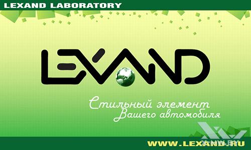 Стартовый экран Lexand SG-615 HD