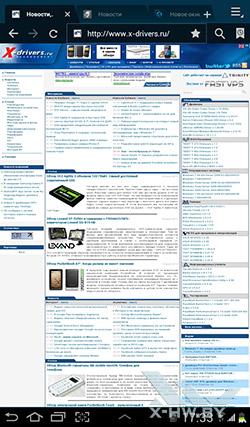 Браузер на Samsung Galaxy Tab 2 7.0. Рис. 1