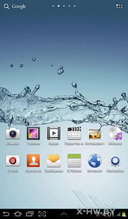 Рабочий стол Samsung Galaxy Tab 2 7.0