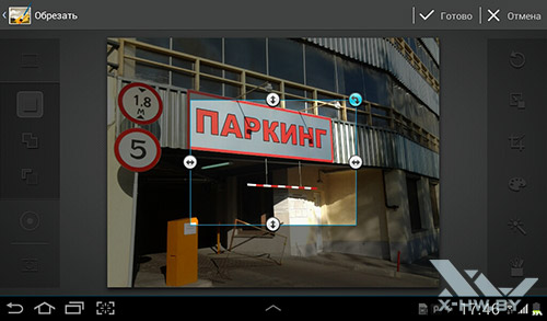 Фоторедактор на Samsung Galaxy Tab 2 7.0. Рис. 5