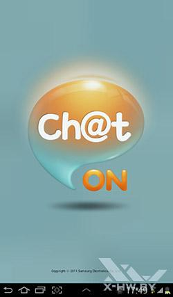 Приложение ChatON на Samsung Galaxy Tab 2 7.0