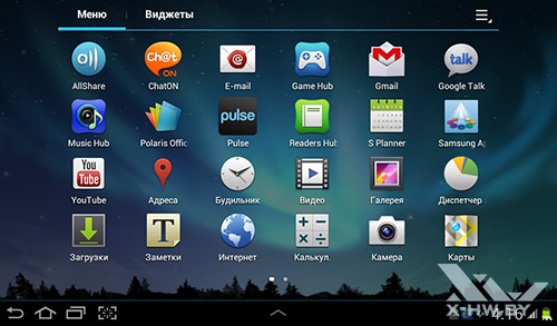 Приложения на Samsung Galaxy Tab 2 7.0. Рис. 1