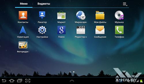 Приложения на Samsung Galaxy Tab 2 7.0. Рис. 2