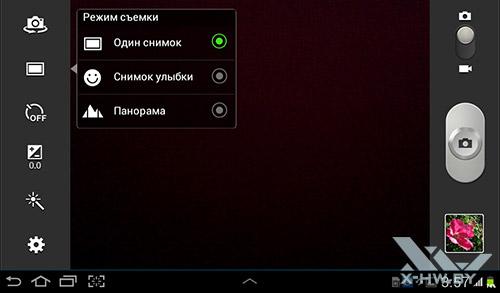 Режим съемки камерой Samsung Galaxy Tab 2 7.0