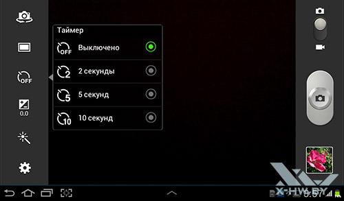 Настройки таймера камеры Samsung Galaxy Tab 2 7.0