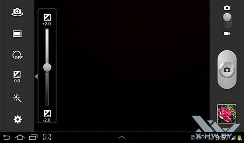 Настройки экспозиции камеры Samsung Galaxy Tab 2 7.0