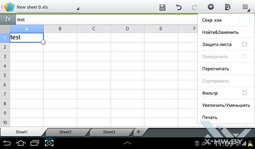 Редактор электронных таблиц в Polaris Office на Samsung Galaxy Tab 2 7.0. Рис. 1