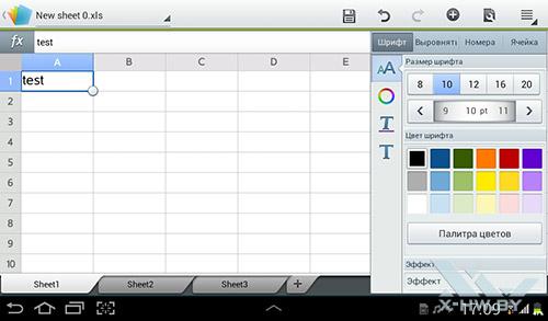 Редактор электронных таблиц в Polaris Office на Samsung Galaxy Tab 2 7.0. Рис. 2