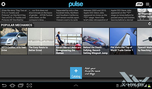 Приложение Pulse на Samsung Galaxy Tab 2 7.0. Рис. 1