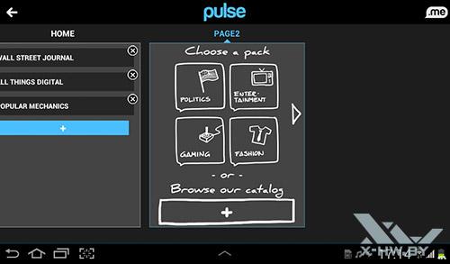 Приложение Pulse на Samsung Galaxy Tab 2 7.0. Рис. 2