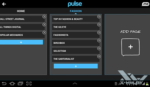 Приложение Pulse на Samsung Galaxy Tab 2 7.0. Рис. 3