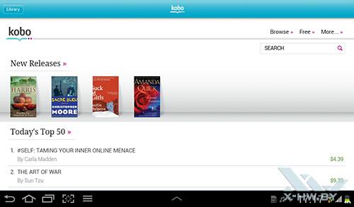 Readers Hub на Samsung Galaxy Tab 2 7.0. Рис. 5