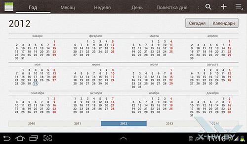 Календарь на Samsung Galaxy Tab 2 7.0. Рис. 2