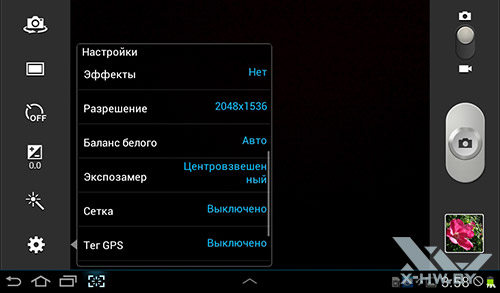 Настройки камеры Samsung Galaxy Tab 2 7.0. Рис. 2