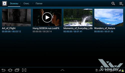 Видеоплеер на Samsung Galaxy Tab 2 7.0. Рис. 1