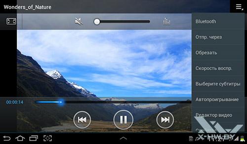 Видеоплеер на Samsung Galaxy Tab 2 7.0. Рис. 3