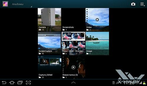 Галерея на Samsung Galaxy Tab 2 7.0. Рис. 1