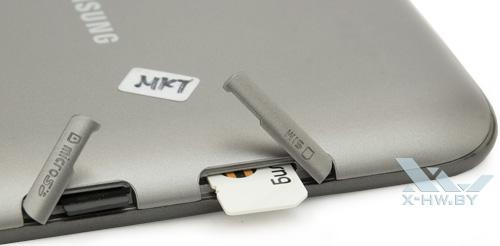 Отсеки для карт microSD и SIM на Samsung Galaxy Tab 2 7.0