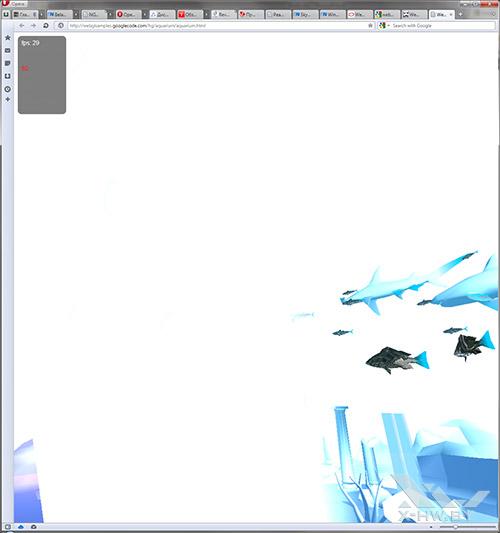 Сцена WebGL в Opera 12. Рис. 1