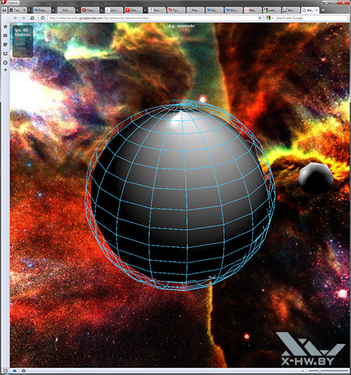 Сцена WebGL в Opera 12. Рис. 2