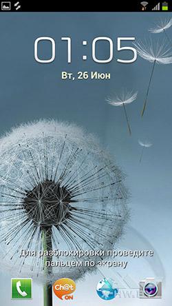 Заставка Samsung Galaxy S III. Рис. 2