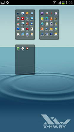 Приложения Samsung Galaxy S III. Рис. 4