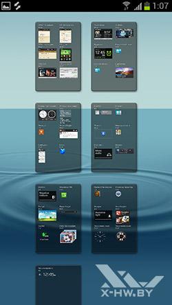 Виджеты Samsung Galaxy S III. Рис. 4