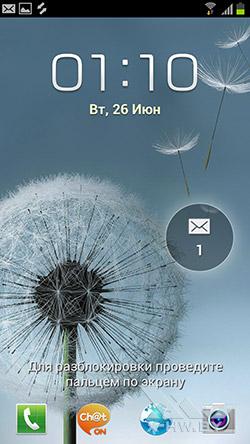 Заставка Samsung Galaxy S III. Рис. 3