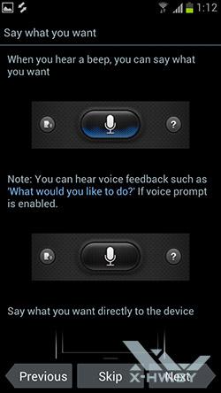 Приложение S Voice на Samsung Galaxy S III. Рис. 2