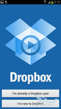Dropbox на Samsung Galaxy S III. Рис. 2