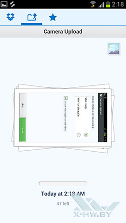 Dropbox на Samsung Galaxy S III. Рис. 5