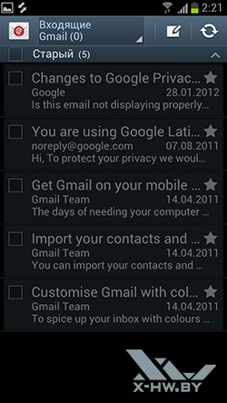 Почтовый клиент на Samsung Galaxy S III. Рис. 4