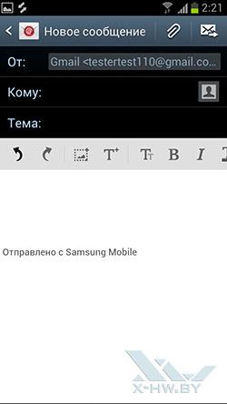 Почтовый клиент на Samsung Galaxy S III. Рис. 6