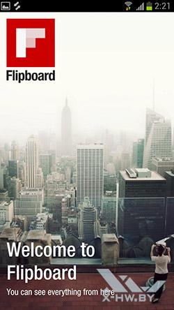 Приложение Flipboard на Samsung Galaxy S III. Рис. 1
