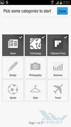 Приложение Flipboard на Samsung Galaxy S III. Рис. 3