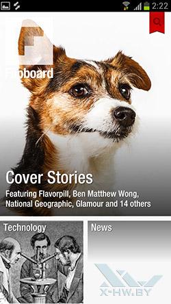 Приложение Flipboard на Samsung Galaxy S III. Рис. 4