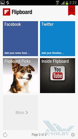 Приложение Flipboard на Samsung Galaxy S III. Рис. 5