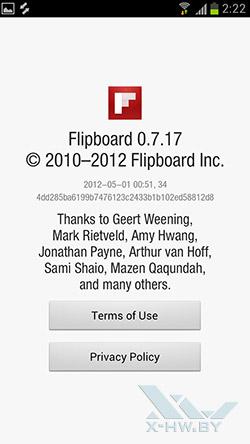 Приложение Flipboard на Samsung Galaxy S III. Рис. 7