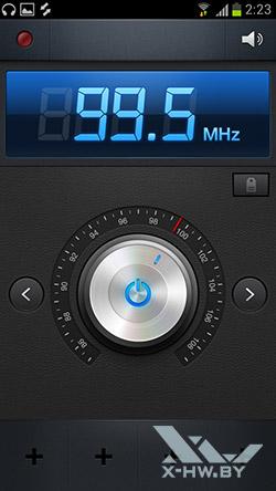 FM-радио на Samsung Galaxy S III