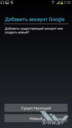 Почтовый клиент Gmail на Samsung Galaxy S III. Рис. 1