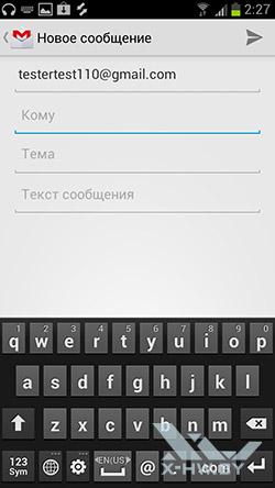 Почтовый клиент Gmail на Samsung Galaxy S III. Рис. 4
